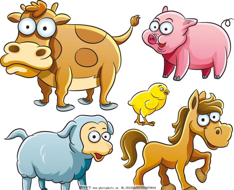 卡通家禽动物表情矢量图片