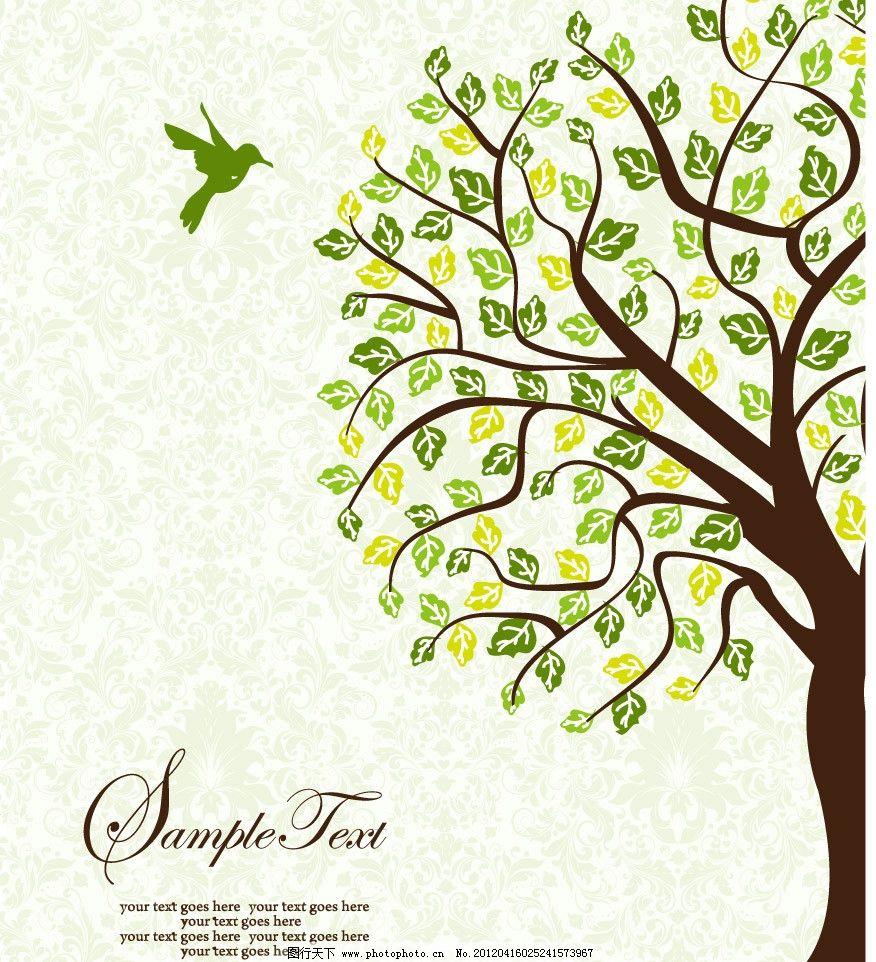 梦幻花纹树木小鸟图片