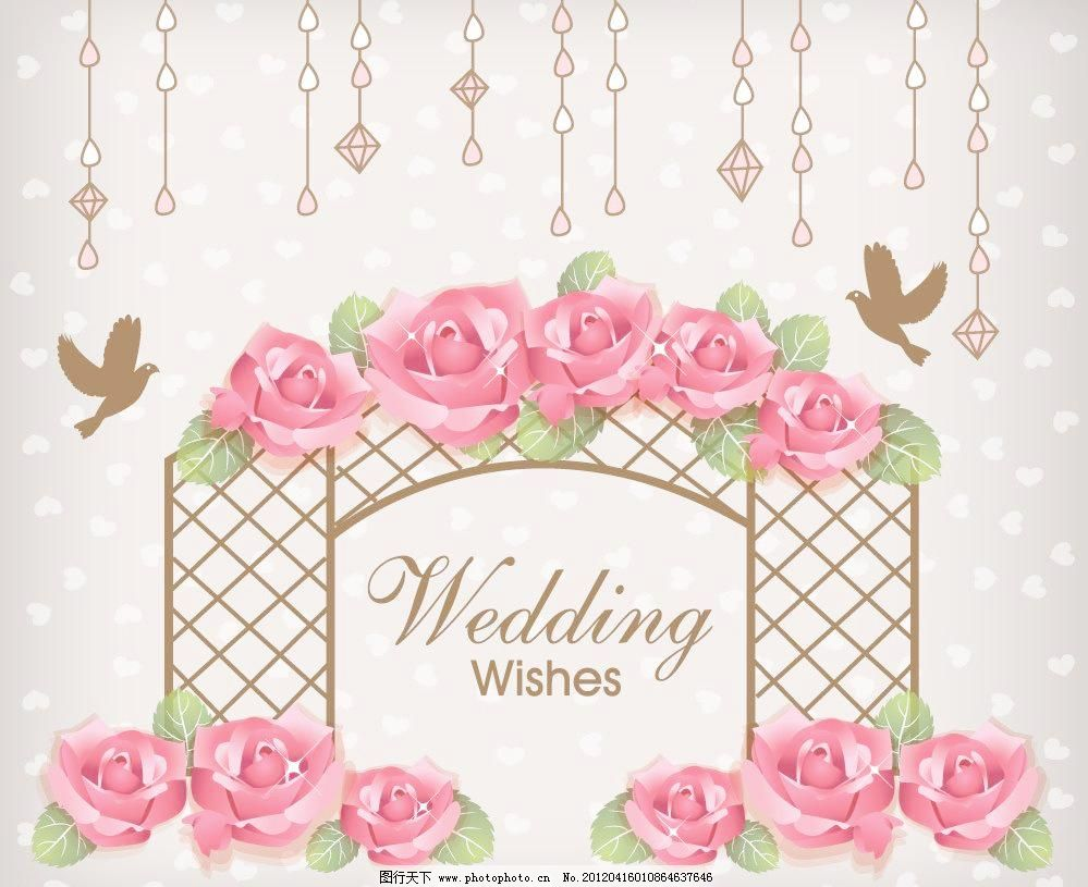 欧式婚纱婚礼玫瑰鸽子图片