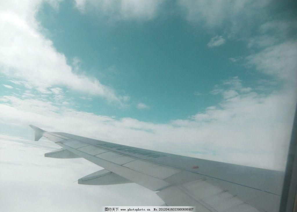 机翼 飞机 云海 白云 蓝天白云