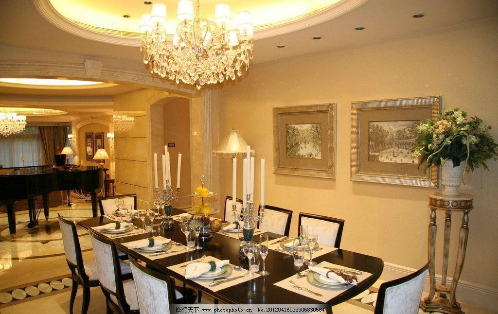 白色调简欧式样板房餐厅
