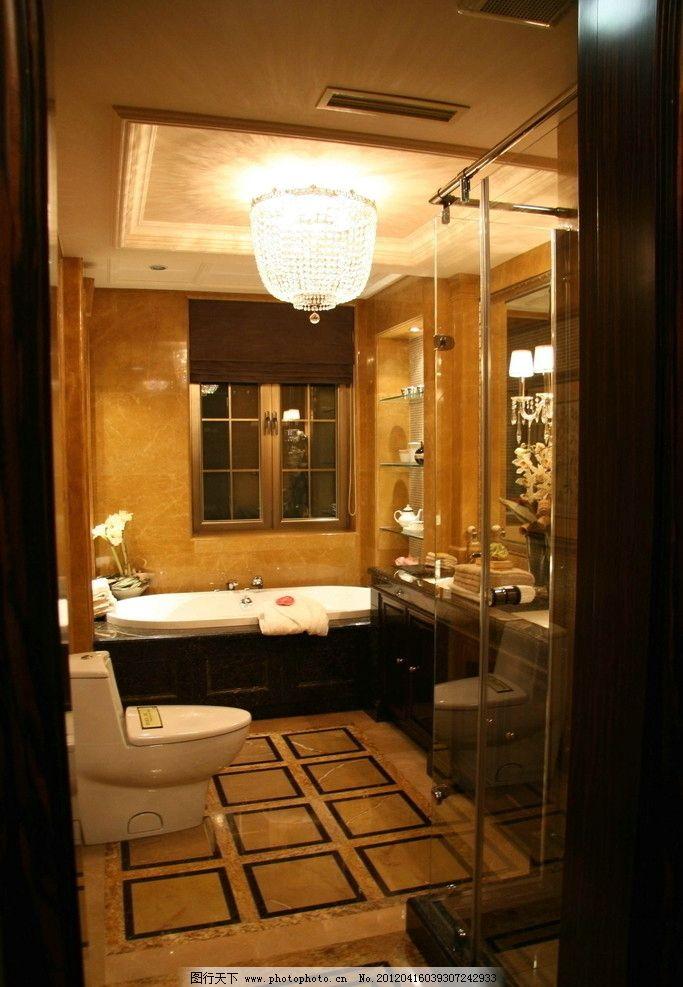 样板房 精装修 室内摄影 装饰 星河湾 卫生间 浴缸 欧式精品样板房