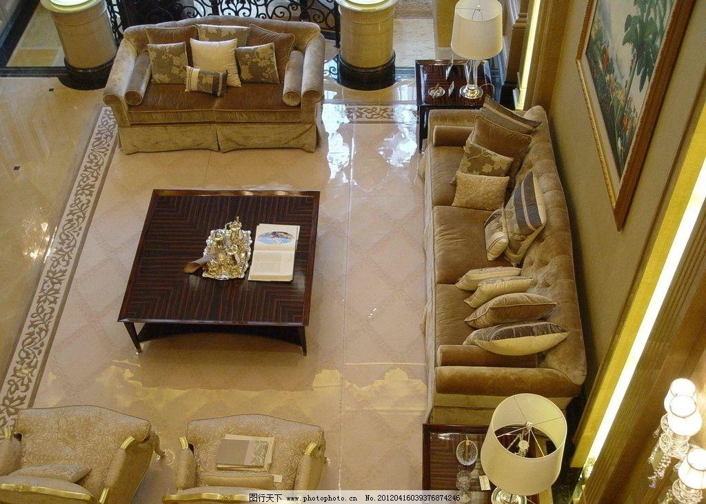 样板房 星河湾 客厅 沙发 茶几