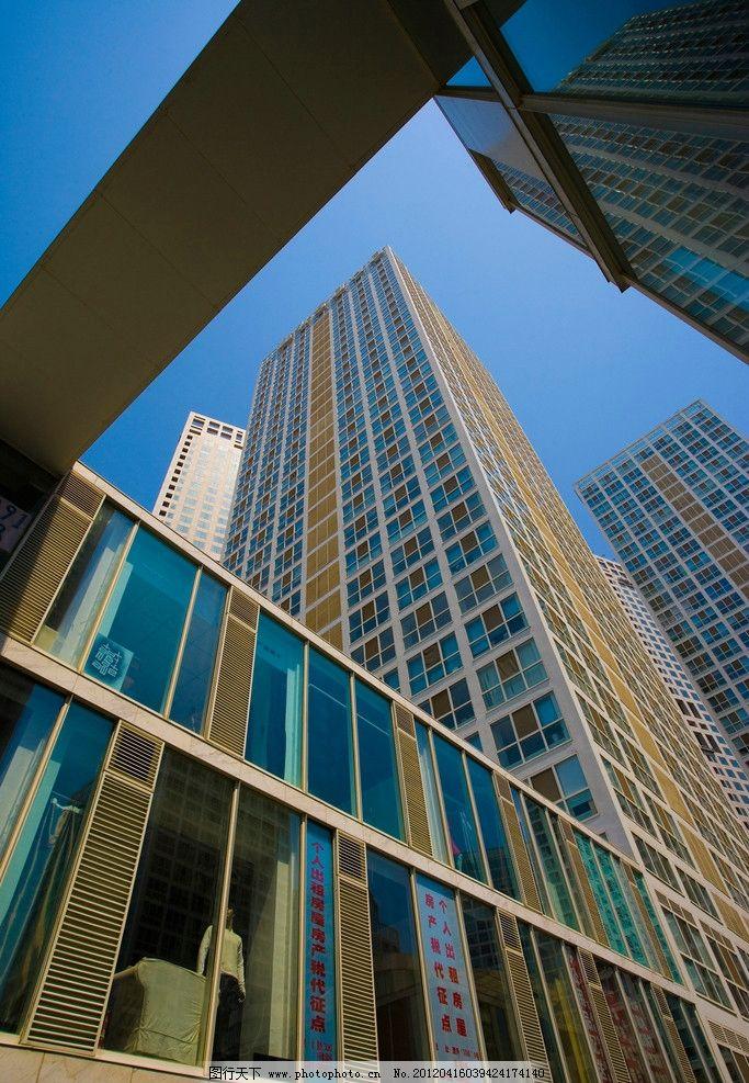北京现代城 北京 首都 现代城 高楼大厦 蓝天 天空 建筑 摄影 300dpi