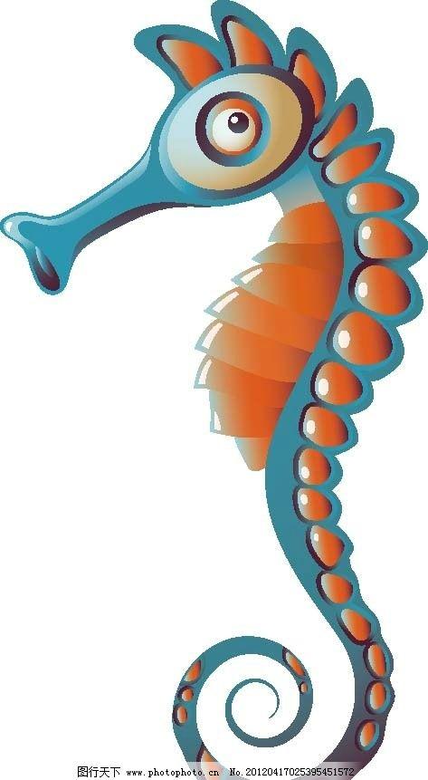 海马 热带海洋 热带海洋生物 精品卡通矢量图 ai 海洋生物 生物世界