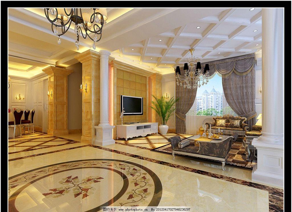 客厅设计 欧式风格 自建房客厅设计