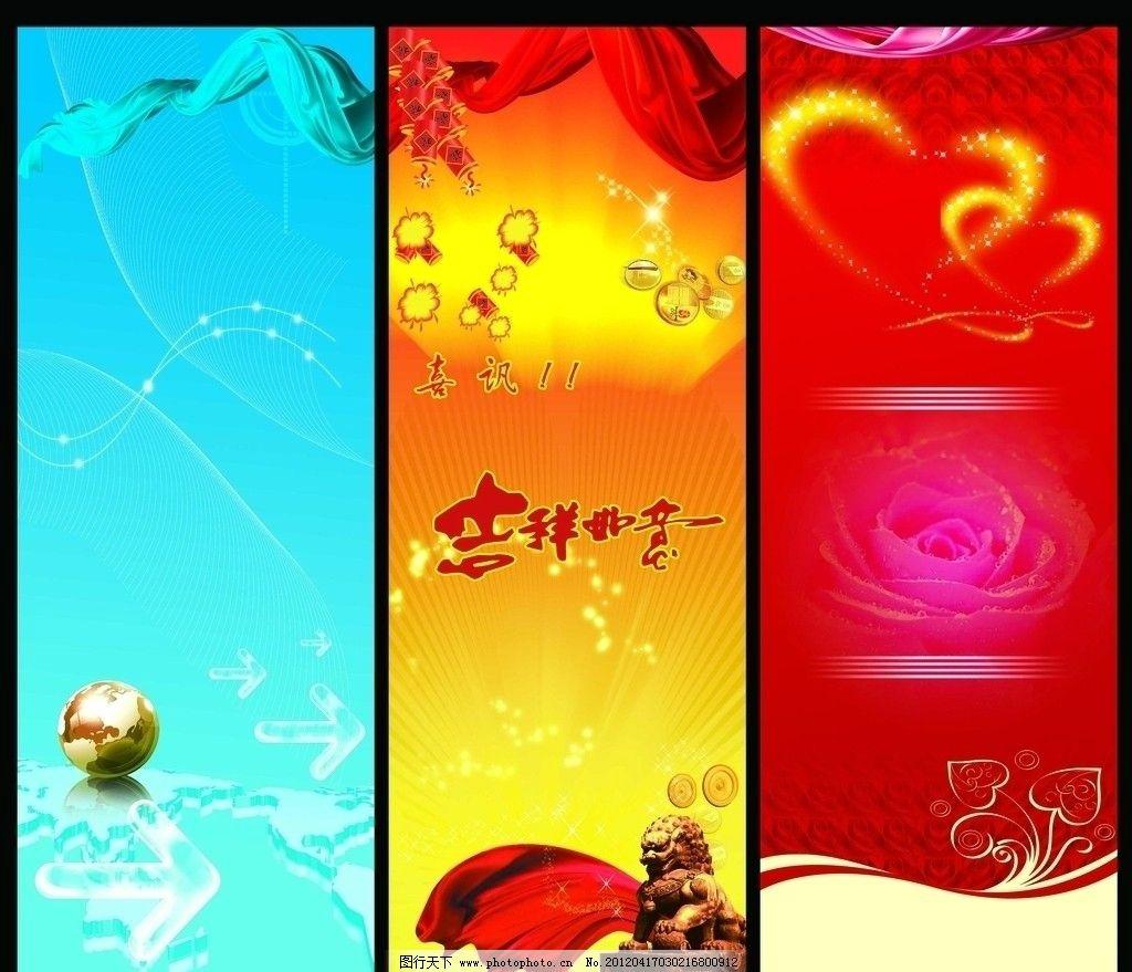 喜事 鲜红 火红背景 情人节背景 庆祝 狮子 鞭炮 鲜花 易拉宝 婚礼