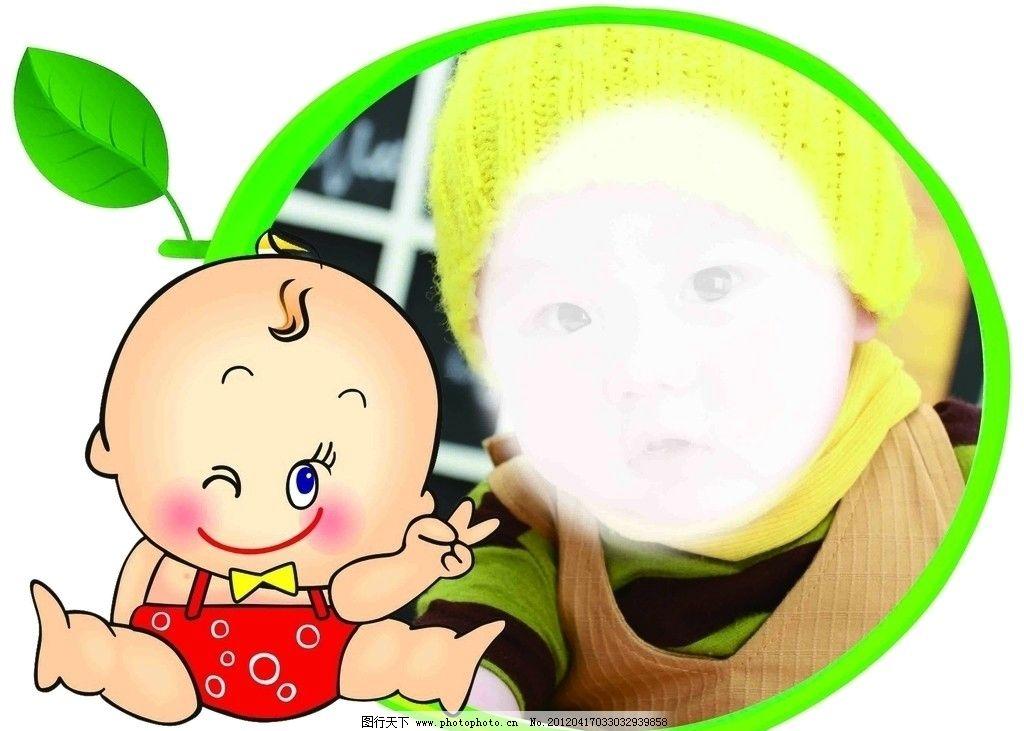 宝宝背景 可爱卡通图片