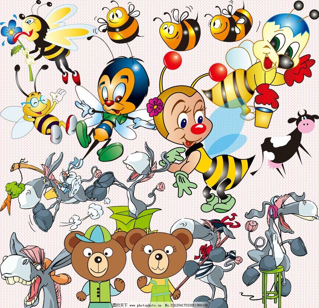 可爱级 蜜蜂 可爱 卡通