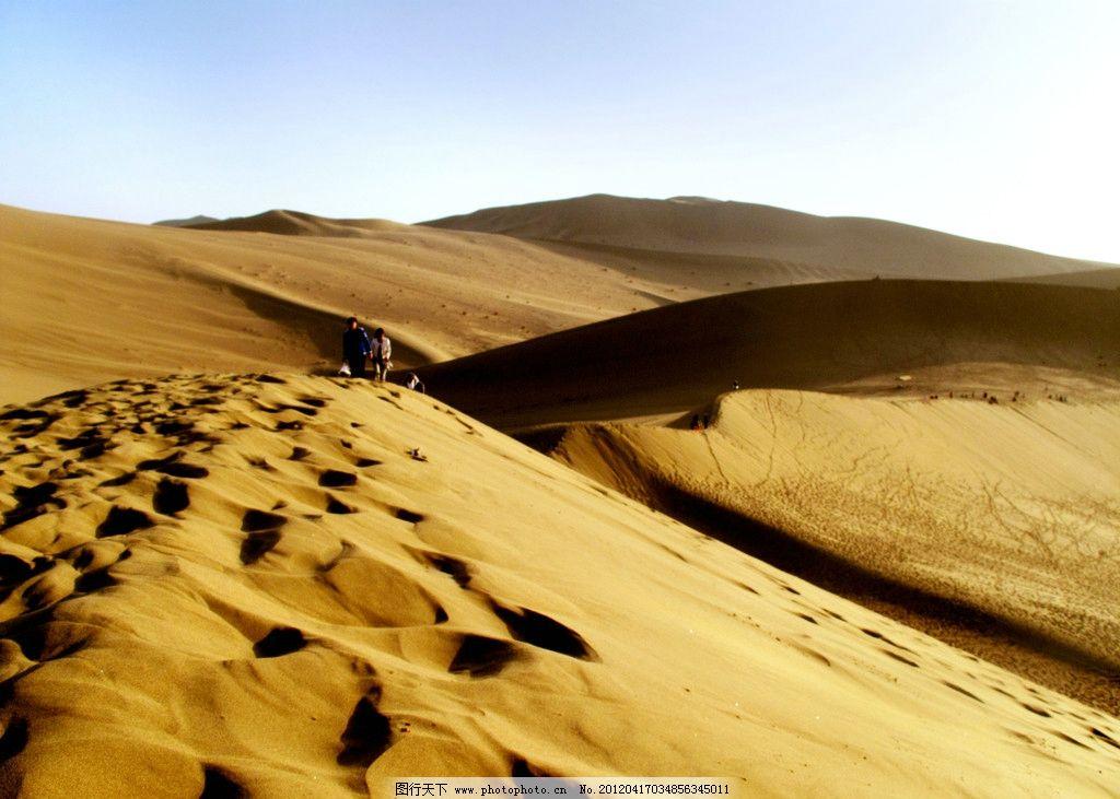 敦煌鸣沙山 沙漠 大漠 自然风景 自然景观 摄影
