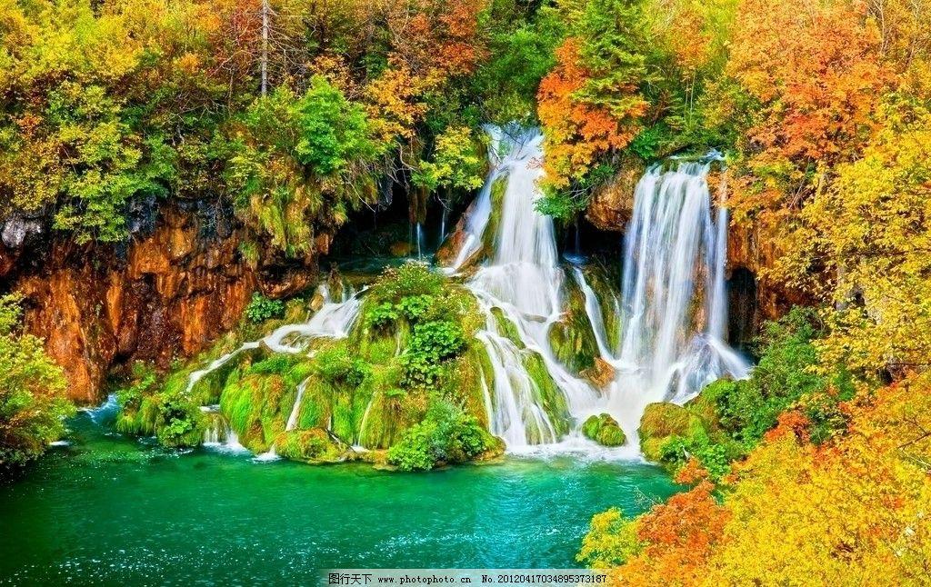瀑布 壮观 山石 流水 树木 自然风光 山水 风景 自然风景 自然景观