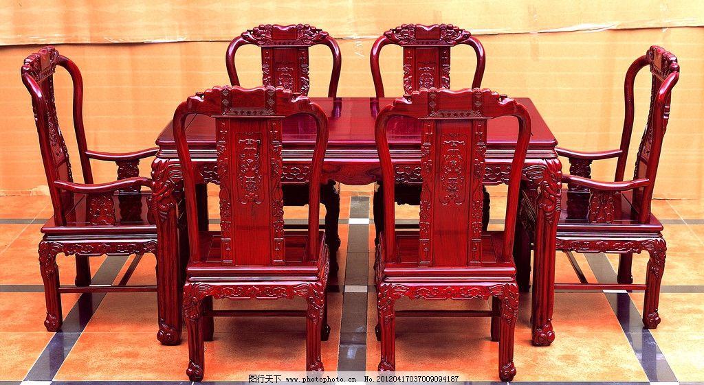 红木家具 餐台 象头餐台 红木 古典家具 餐椅 红檀 生活素材 生活百科