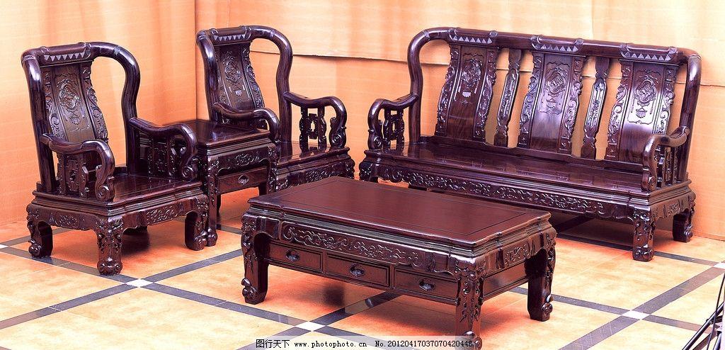 红木家具 红木 古典家具 沙发 中式沙发 古典 生活素材 生活百科 摄影