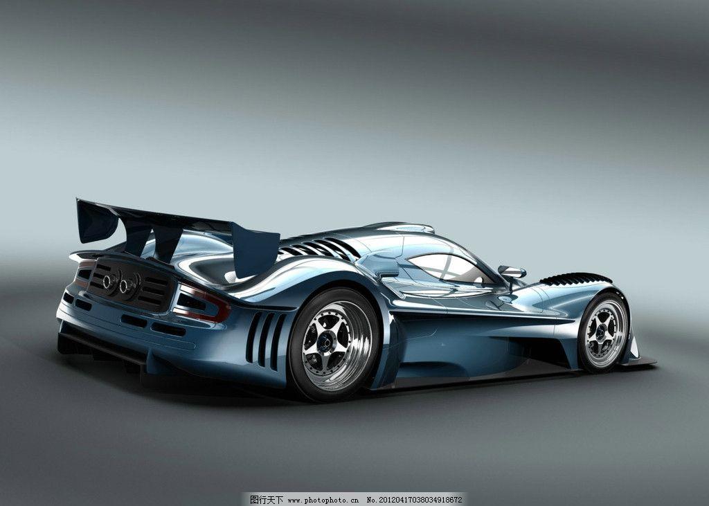 跑车图片 光影赛车 跑车 赛车 汽车图 交通工具 现代科技 摄影 72dpi