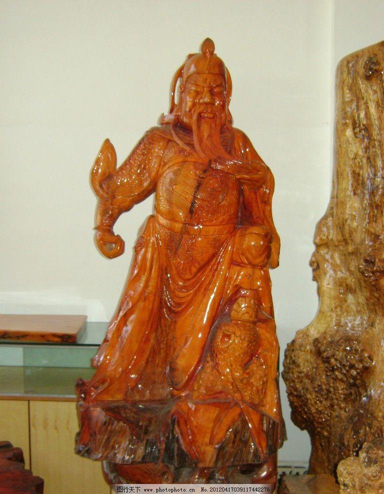 根雕 工艺品 关羽 关公 树根 木头 雕刻 雕塑 摄影 文化艺术 jpg 300