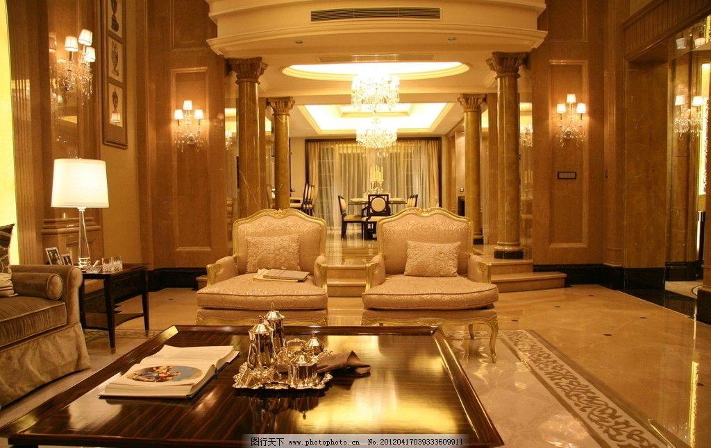 样板房 星河湾 客厅 沙发 茶几 精装修 室内摄影 装饰 欧式