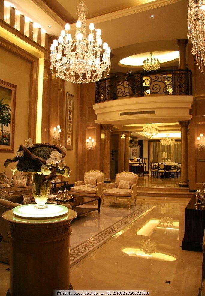 样板房 星河湾 客厅 吊灯 沙发 精装修 室内摄影 装饰 欧式