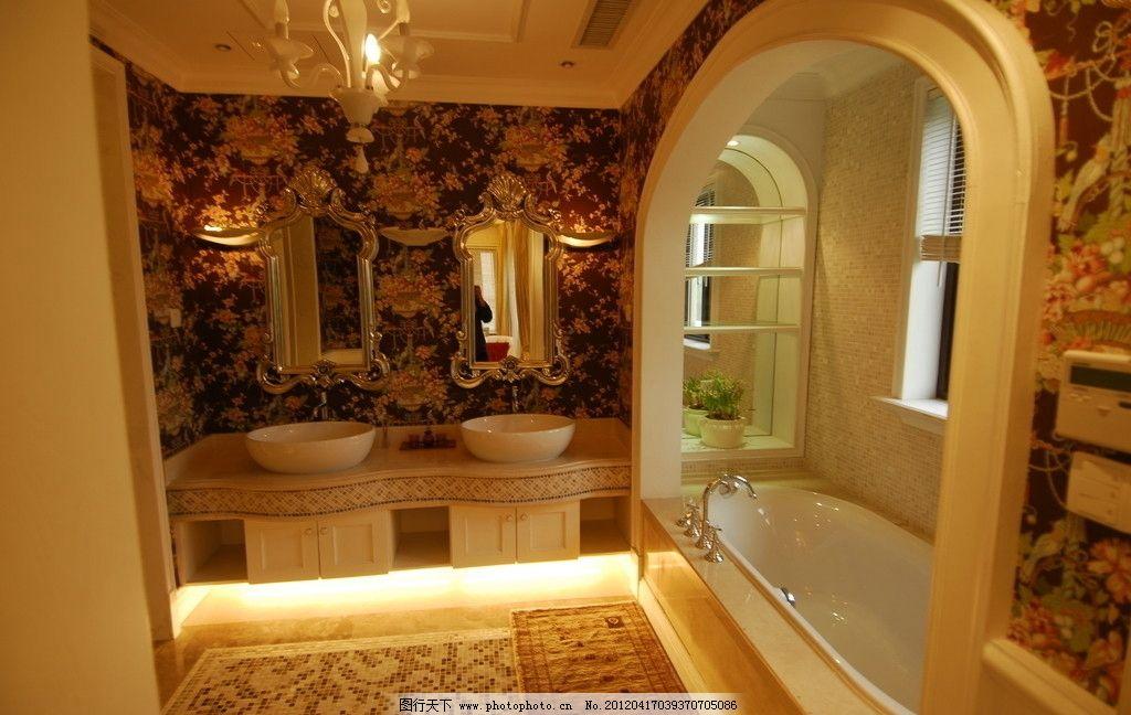 洗手间 卫生间 洗澡间 洗澡盆酒店 装修 室内装修 豪华装修 欧式装修