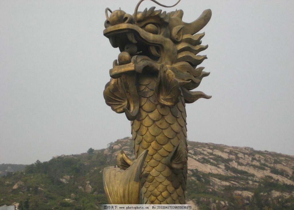 韩美林龙头雕塑