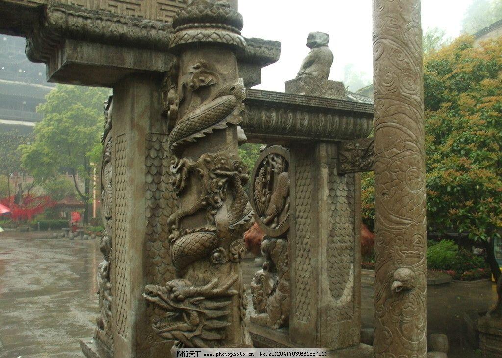 石头龙柱子图片