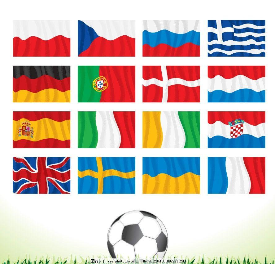 欧洲国旗草地足球背景 手绘 体育 运动 比赛 世界杯 欧洲杯 时尚