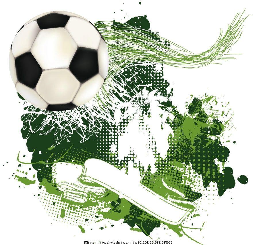 关于足球的手绘底纹
