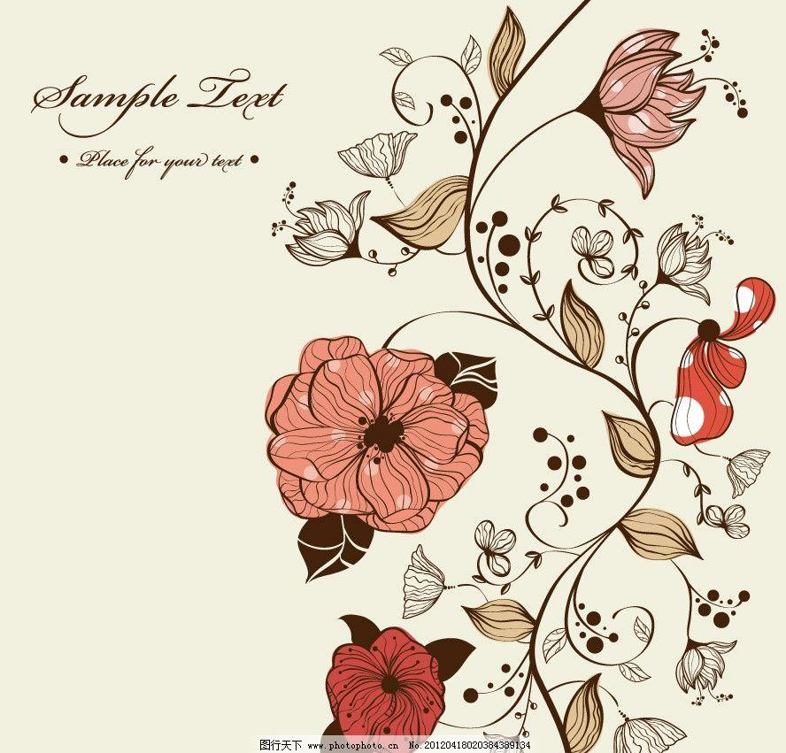 古典花纹梦幻花纹花朵图片