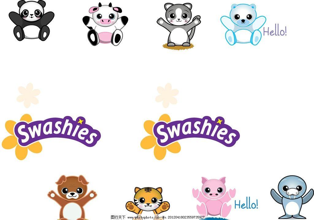 卡通动物 熊猫 企鹅 可爱 矢量 卡通 小动物 儿童幼儿 矢量人物 ai