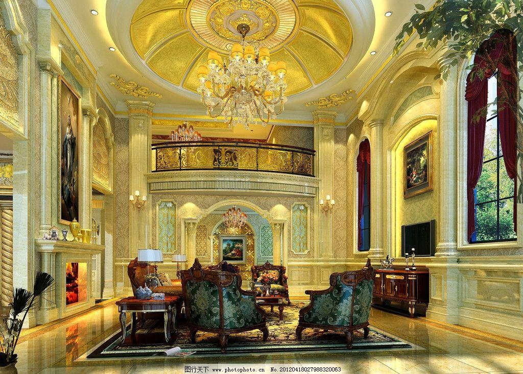 豪华欧式客厅图片