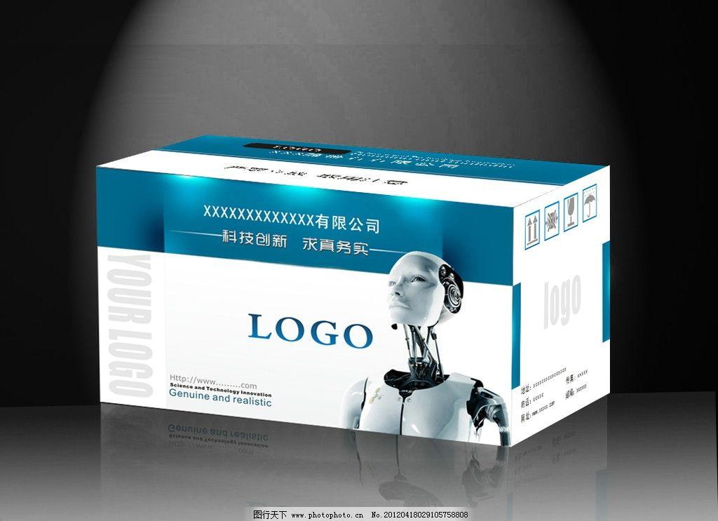 科技感极强的产品外包装 外包装 工业 科技 包装设计 广告设计 矢量