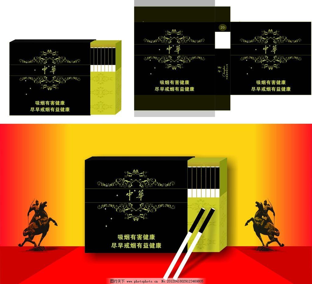 中华烟盒 烟盒包装效果图 烟盒展开图 中华烟 中华字体 古代雕塑 金色