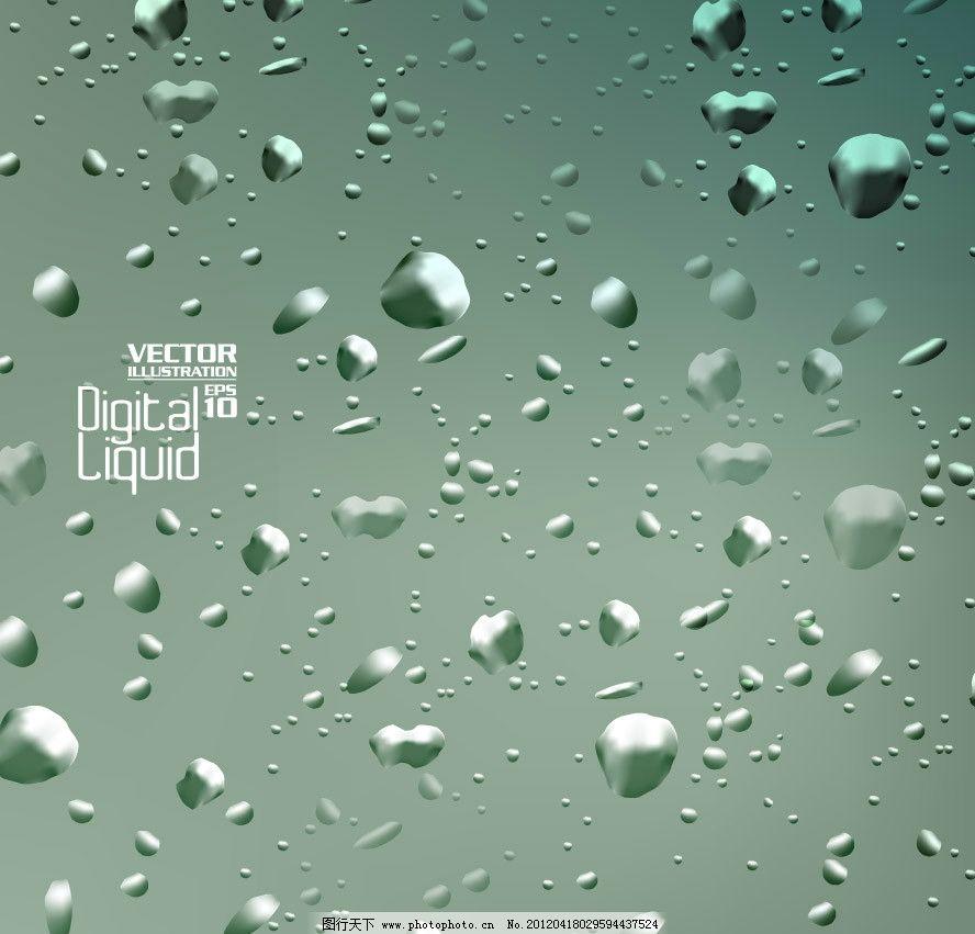 水珠水滴背景 水珠 水滴 动感 设计 背景 底纹 底图 矢量 水矢量素材