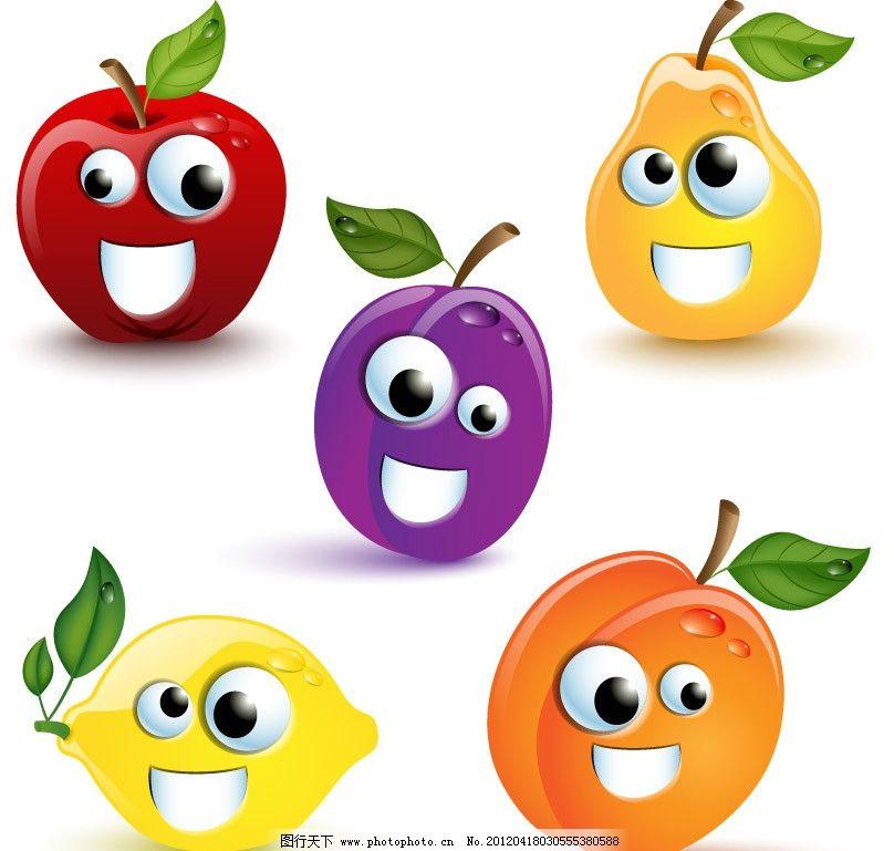 可爱蔬菜水果图片