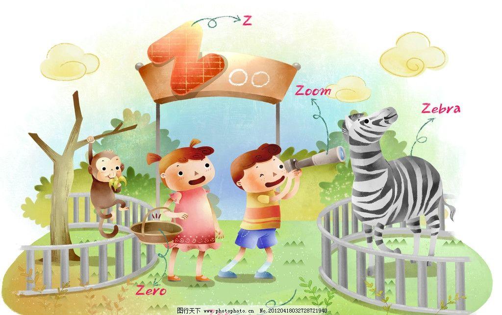 手绘 卡通 插画 英语教育 卡通画 儿童画 漫画 动画 斑马 猴子 动物园