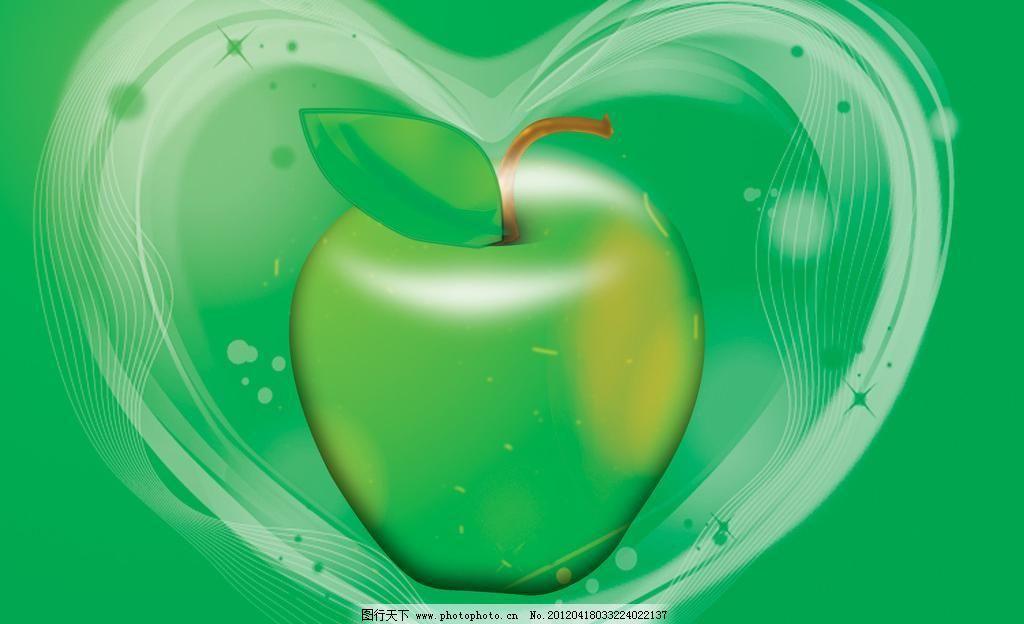 红苹果 苹果素材下载 苹果模板下载 苹果 高雅 设计 矢量 清爽 树叶