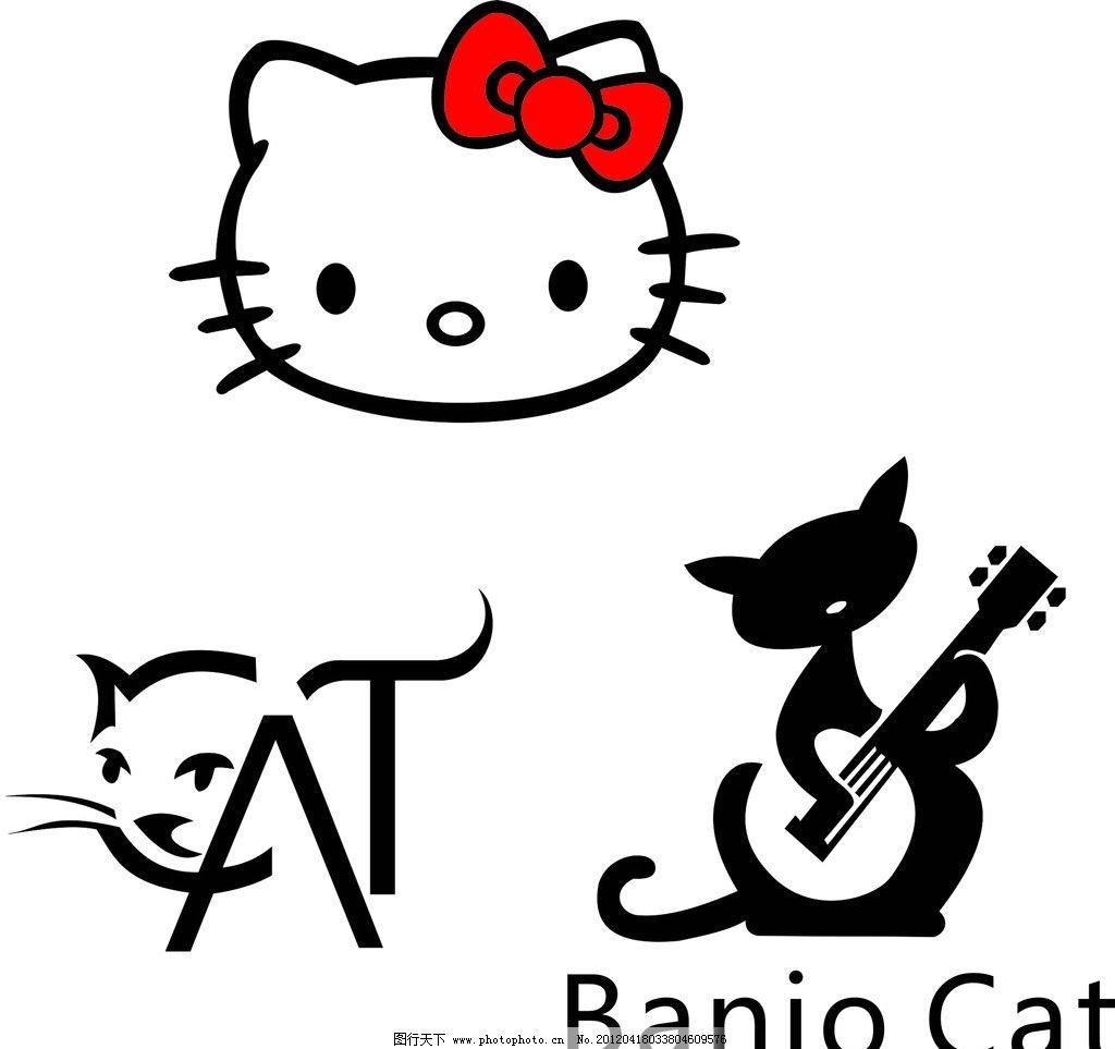 卡通猫 小猫弹琴 可爱的猫 矢量素材 其他矢量