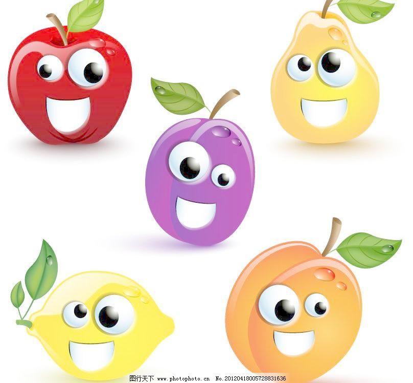 可爱水果蔬菜图片
