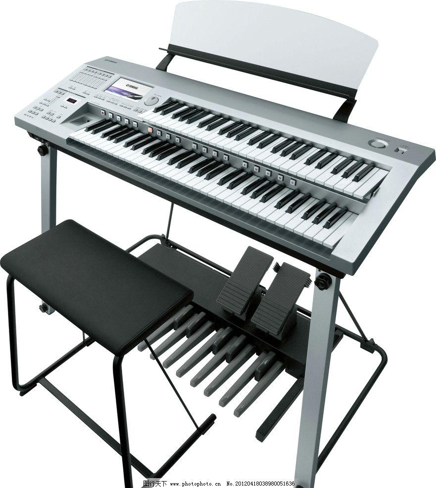 电子琴 立式 乐谱架 凳子