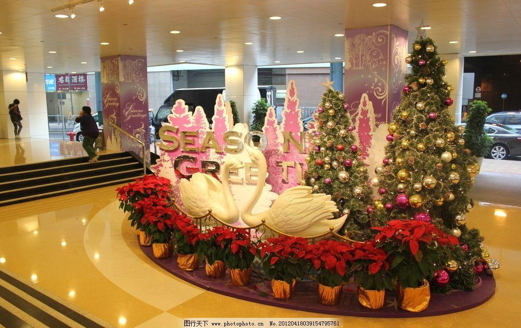 香港圣诞布置图片