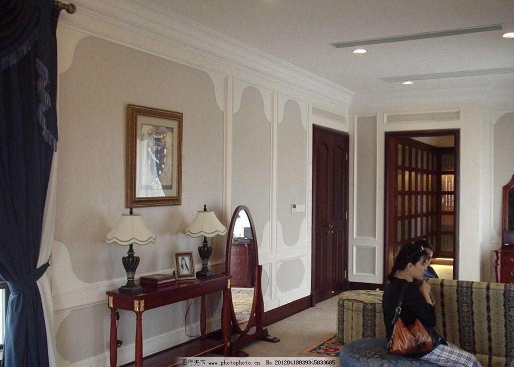 样板房 精装修 室内摄影 装修 装饰 中式仿古 沙发      欧式精品样板