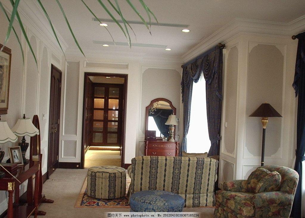 样板房 精装修 室内摄影 中式仿古 客厅 沙发 欧式精品样板房摄影图片