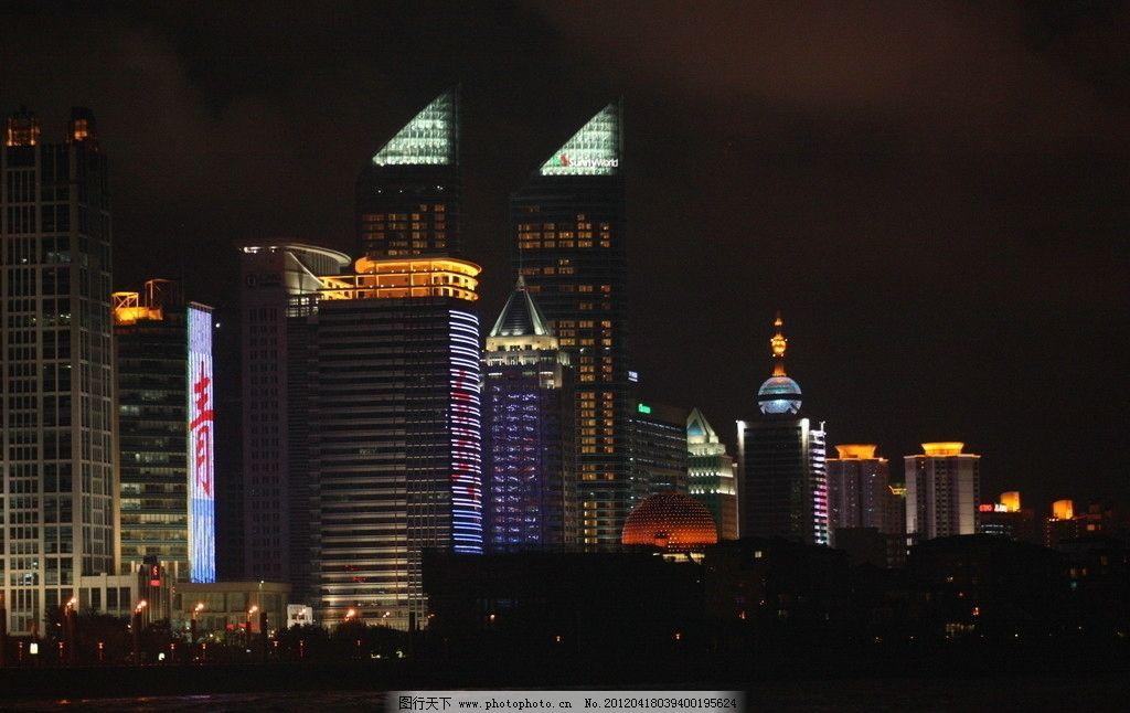夜景 青岛 海边 帆船场地 双子大厦 天空 云彩 高楼 灯光 建筑摄影