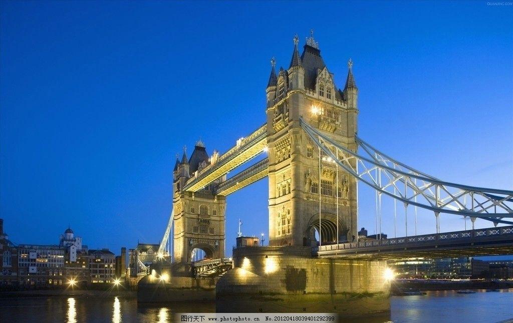 伦敦塔桥 伦敦 英国 旅游