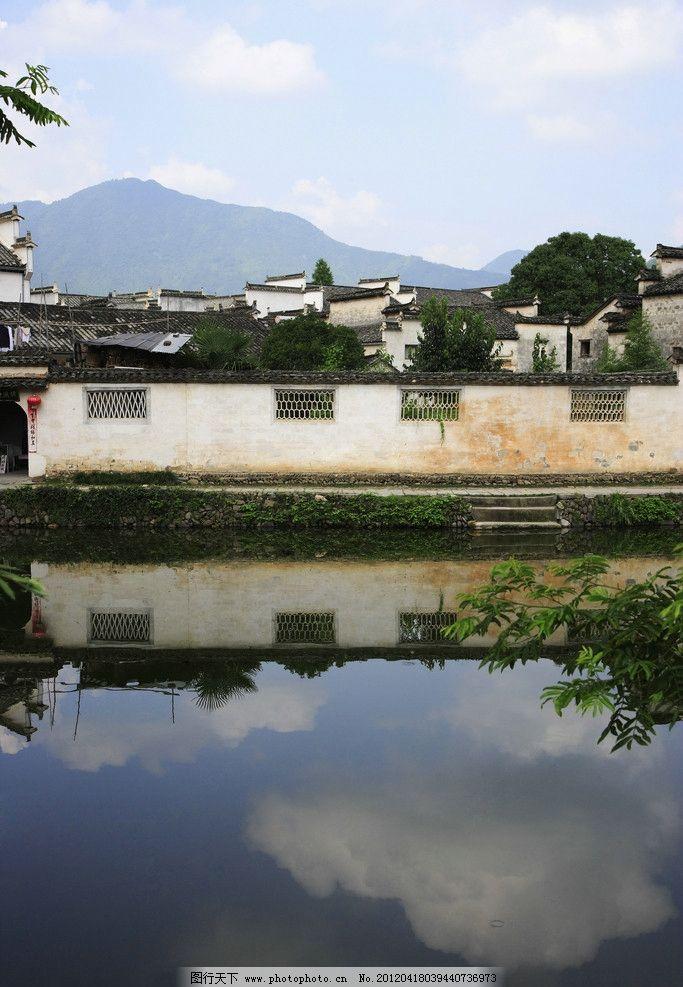 黟县宏村美丽风光 美丽风光 风景如画 荷塘小溪 古朴房屋 建筑园林
