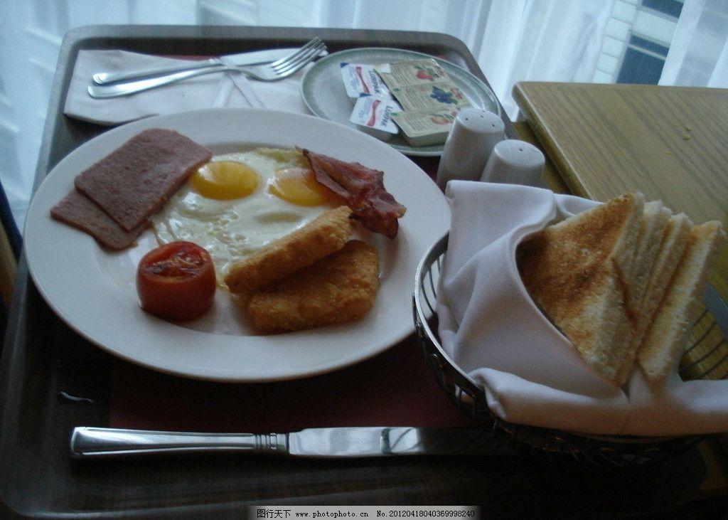 西式早餐 西式早点 早餐套餐