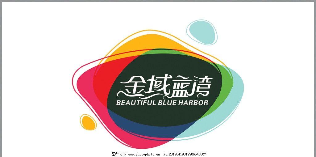 地產標志創意logo設計 (1024x508)