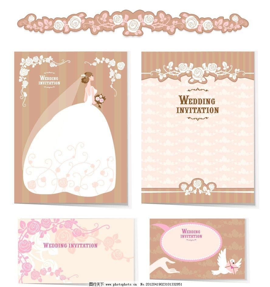 欧式花纹花朵 玫瑰新娘 新娘 玫瑰 鸽子 飞鸽 信封 信件 欧式 古典