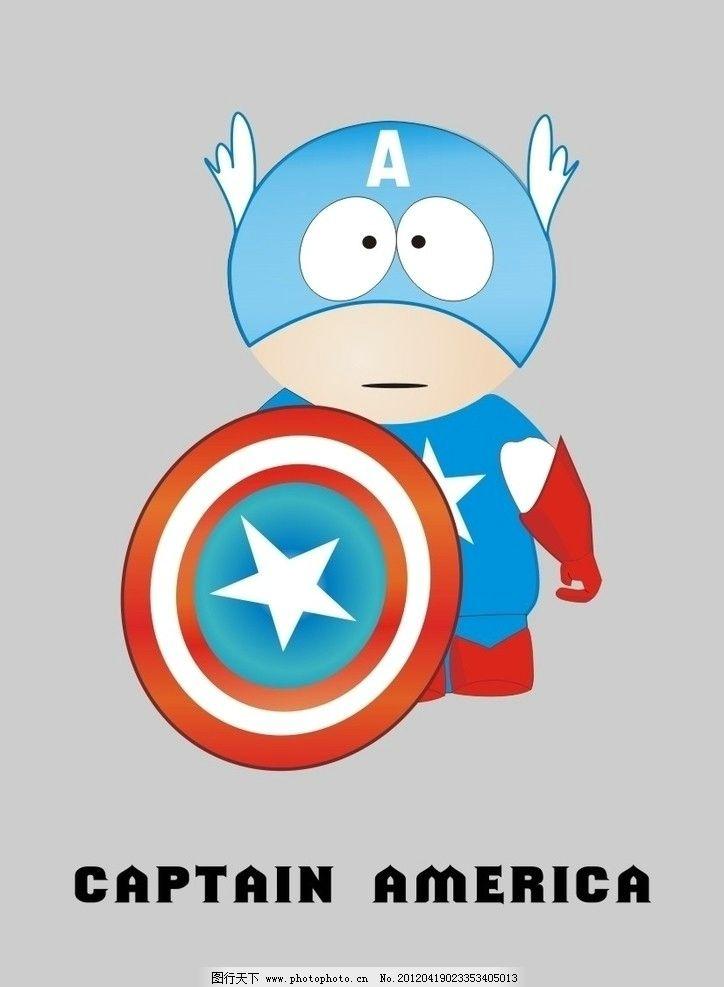 美国队长 美国队长卡通 矢量人物 盾牌 五星 偶像 豆豆眼图片