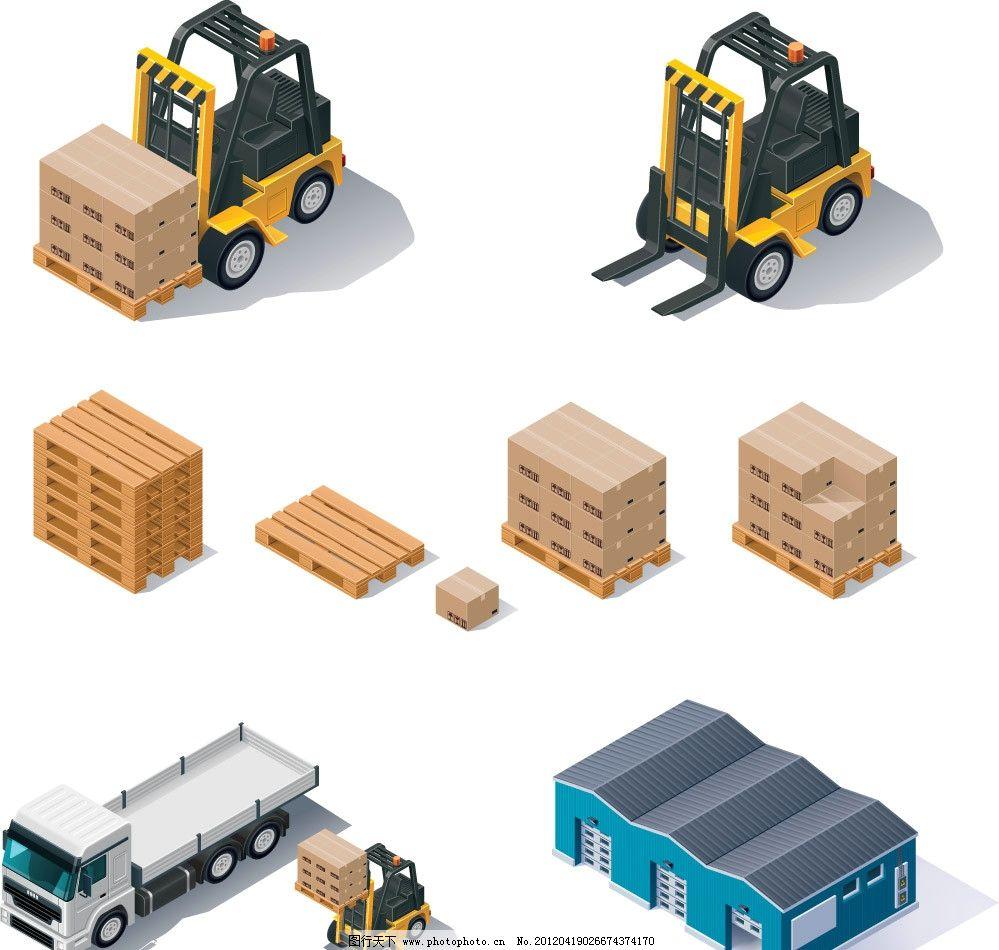 货运物流矢量 货运 货物 物流 运输 集装箱 纸箱 货架 货车 库房 装卸