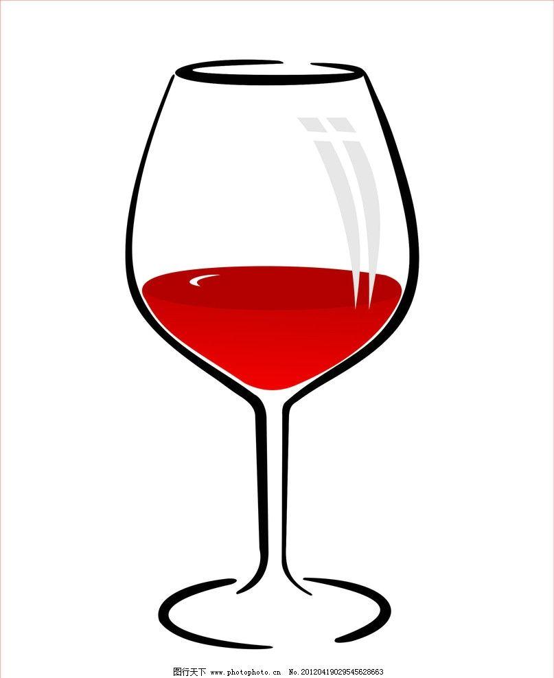 酒杯 酒 红酒 红酒杯 cdr矢量 广告设计 矢量 cdr